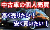KMYタイヤのタイヤ発送追跡サービス